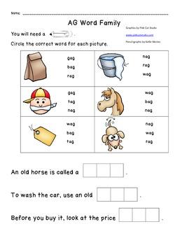 AG Word Family Worksheet