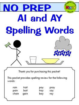AI - AY Lesson & Spelling BUNDLE