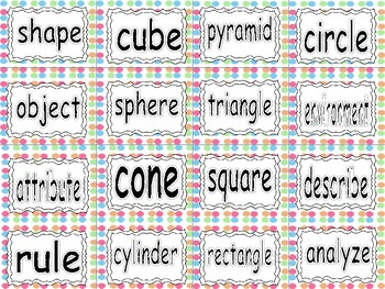 ALBERTA MATH ~ 3D OBJECTS & 2D SHAPES  ~ Word Wall Words