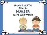 ALBERTA MATH ~ NUMBER ~ Word Wall Words