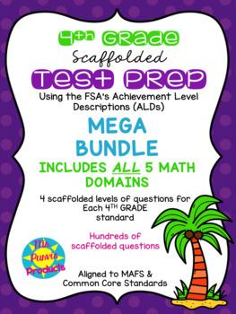 ALDs - 4th Grade - ALL DOMAINS MEGA BUNDLE!