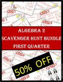 ALGEBRA 2 SCAVENGER HUNT Quarter 1 BUNDLE 50%+ OFF (9 Products)