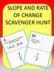 ALGEBRA SCAVENGER HUNT BUNDLE #2