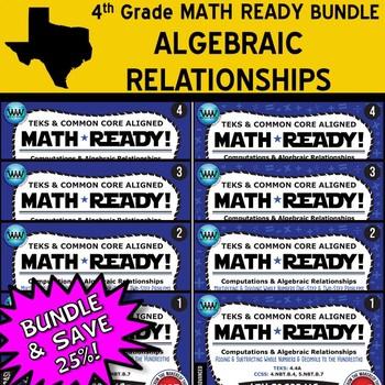 ALGEBRAIC RELATIONSHIPS BUNDLE ~ MATH READY 4th Grade – 8 Basic & Advanced Sets