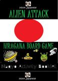 ALIEN ATTACK INTERACTIVE JAPANESE HIRAGANA GAME