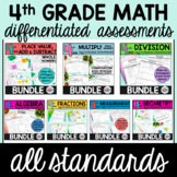4th Grade Math Bundle I 4th Grade Math Assessments (DIFFERENTIATED)