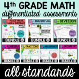 4th Grade Math Bundle | 4th Grade Math Assessments (DIFFERENTIATED)