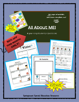 ALL ABOUT ME: BUNDLE!