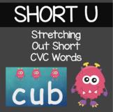 Short u CVC Words - Interactive Powerpoint Game