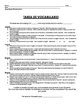 ALL LEVELS Homework Menu Board - Spanish - GREAT for Emergency Sub Plans