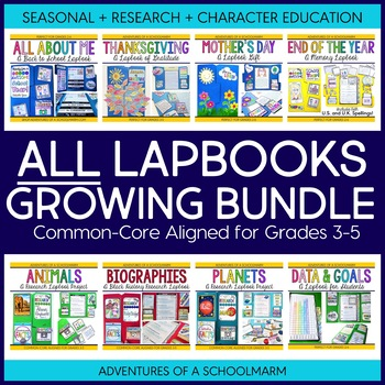 ALL Lapbooks Growing Bundle for 3rd, 4th, 5th grades