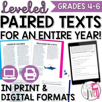 ALL Grades 4-6 Paired Texts / Paired Passages Bundle - Updates For Life!