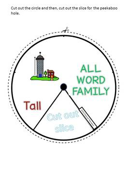 "ALL Word Family  ""Cut and Paste"" (Rhyming Spinner Wheel)"
