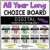ALL YEAR LONG Choice Boards (Kindergarten) - DIGITAL {Goog