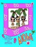 ALOHA! { HAWAII INSPIRED OPEN HOUSE & PARENT NIGHT PACK }