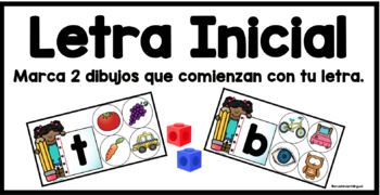 ALPHABET BACK TO SCHOOL in SPANISH