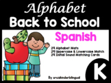 ALPHABET BACK TO SCHOOL in SPANISH