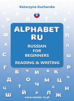 ALPHABET.RU - reading and writing in Russian