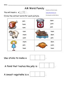 AM Word Family Worksheet
