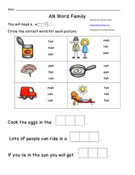 AN Word Family Worksheet