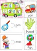AN word family pack