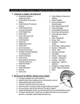 ANCIENT GREECE CHALLENGE & RUBRIC