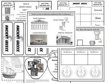 ANCIENT GREECE:  It's all Greek to me - activities and interactive notes