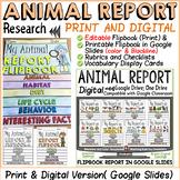 ANIMAL REPORT: PRINT & DIGITAL RESEARCH TEMPLATES: GOOGLE CLASSROOM