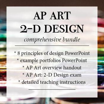 AP Art: 2-D Design Comprehensive Bundle