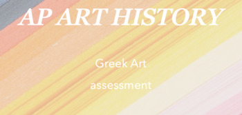 AP Art History : Greek Art quiz/test
