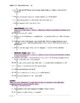AP Art History South & Southeast Asia Homework, Chapters 15 & 32
