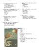 AP Art History Unit 8: 19th Century Test