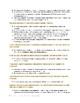 AP Biology Phylogeny & Cladistics Study Guide