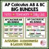 AP Calculus Curriculum Double Bundle (No SMART Board)