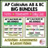 AP Calculus Curriculum Double BIG Bundle (No SMART Board)