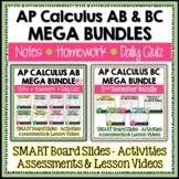 AP Calculus AB & BC Double Mega Bundle Curriculum