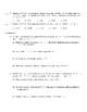 AP Calculus Integration AP Practice