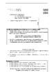 AP Chemistry Kinetics Review/remediation