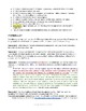 AP English Language and Composition Essay Tips and Tricks Study Guide