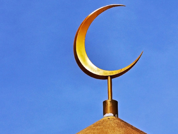 World History PowerPoint #9: Islam and Muslim Empires