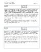AP Gov Foundation Documents