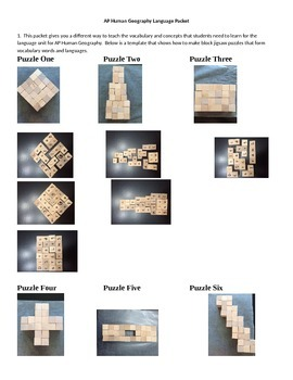 AP Human Geography Language Block Jigsaw Puzzle Packet!