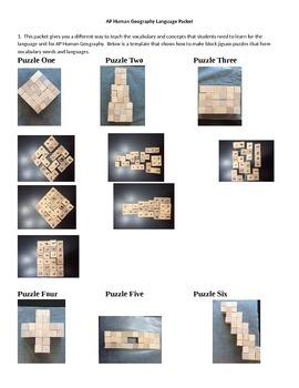 AP Human Geography Language Block Jigsaw Puzzle Packet!