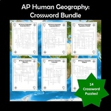 AP Human Geography Vocabulary Crossword Puzzle Bundle