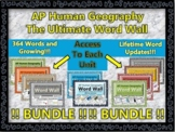 AP Human Geography Word Wall MEGA BUNDLE
