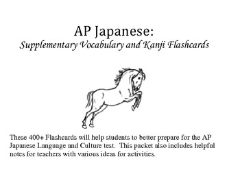 AP Japanese Supplementary Vocabulary and Kanji Flash Cards
