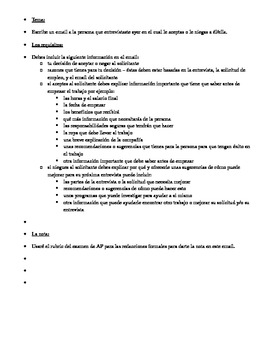 AP Job Application and Interview