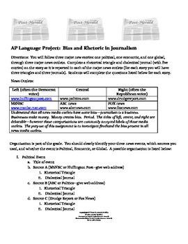AP Language Project:  Bias and Rhetoric in Journalism