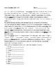 AP Latin Caesar Book 1.1-7 Activity Set