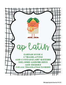 AP Latin Caesar Book 4 Quizzes